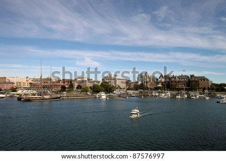 Victoria BC Canada Inner Harbour Downtown City Skyline