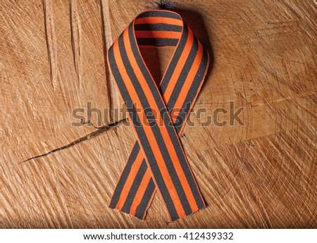 Victory day: St. George ribbon on wooden background - stock photo