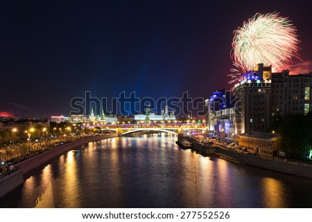 Victory Day (World War II) 60th anniversary celebrations in Moscow with fireworks and light show over Kremlin on May 09, 2015 in Moscow, Russia. - stock photo