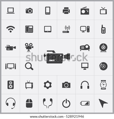 video camera icon. device icons universal set for web and mobile