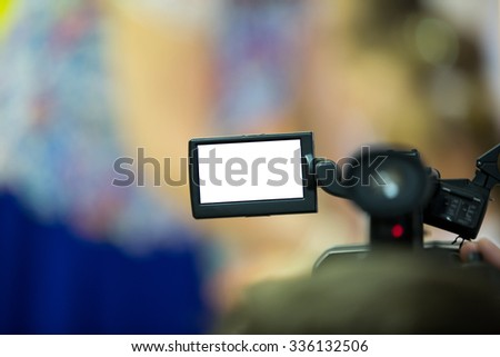 video camera screen with white isolated area