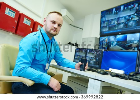 video monitoring surveillance security system - stock photo
