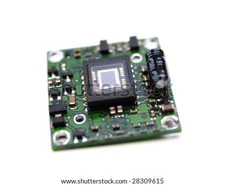 Video sensor control of the digital minichamber of system of video observation - stock photo