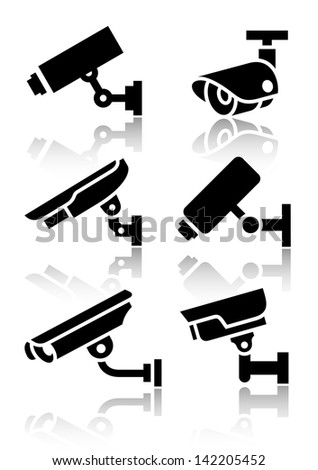 Video surveillance, new big set stickers(copy of the my vector) - stock photo