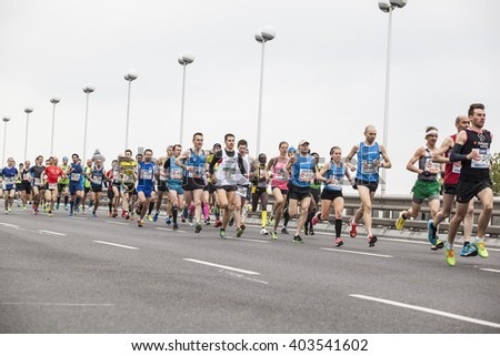 VIENNA - APRIL 10, 2016: The 33 Vienna  Marathon. Race through the city streets. Austria on April 10, 2016.
