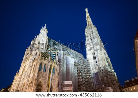 VIENNA, AUSTRIA - APRIL 24, 2016: St. Stephan Cathedral at night in Vienna, Austria. Catholic Cathedral is Austria national symbol and the symbol of Vienna - stock photo
