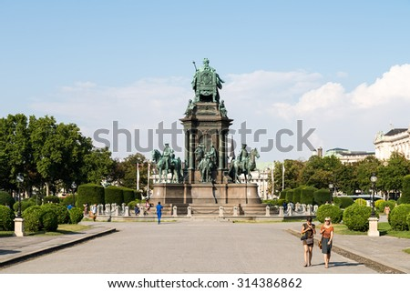 VIENNA, AUSTRIA - AUGUST 06, 2015: Maria-Theresien-Platz is a large public square in Vienna that joins the Ringstrasse with the Museumsquartier.