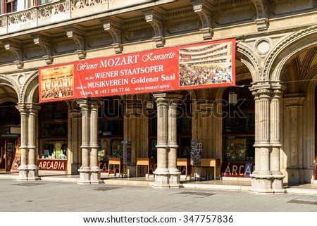 VIENNA, AUSTRIA - AUGUST 28, 2015: Vienna Opera Ball (Wiener Opernball) is an annual Austrian society event which takes place in the building of Vienna State Opera on Thursday preceding Ash Wednesday.