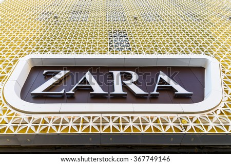 VIENNA, AUSTRIA - AUGUST 08, 2015: Zara is a Spanish clothing and accessories retailer based in Arteixo, Galicia, and founded in 1975 by Amancio Ortega and Rosalía Mera.