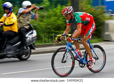 Vienna, Austria - July 13: The final stage of the Tour of Austria 2008 ends in Vienna with an overall victory of Austrian rider Thomas Rohregger.