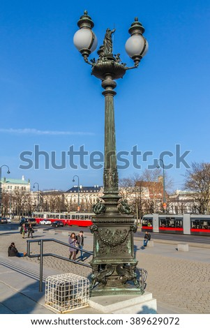 VIENNA, AUSTRIA - MARCH 3, 2014: Cityscape views of one of Europe's most beautiful town - Vienna.