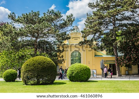 VIENNA, AUSTRIA - MAY 8, 2016: Schoenbrunn palace - former imperial summer residence, built and remodelled during reign of Empress Maria Theresa from 1743. Greenhouse Sonnenuhrhaus (Sundial House).