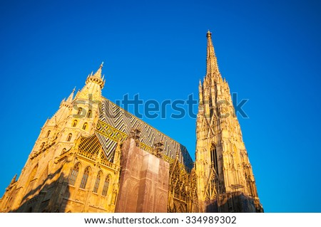 VIENNA, AUSTRIA - OCTOBER 12, 2015: St. Stephan Cathedral at sunset in Vienna, Austria. Catholic Cathedral is Austria national symbol and the symbol of Vienna - stock photo