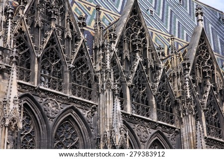 Vienna, Austria - Stephansdom (Saint Stephen's Cathedral). The Old Town is a UNESCO World Heritage Site. - stock photo