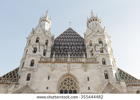 Vienna Cathedral in the winter when sunlight - stock photo