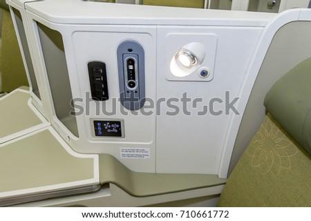 Locker Room In Vienna Airport
