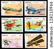 VIETNAM - CIRCA 1986: A set of postage stamps printed in VIETNAM shows aircraft, series, circa 1986 - stock photo
