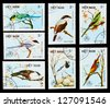 VIETNAM - CIRCA 1986: A set of postage stamps printed in VIETNAM shows birds, series, circa 1986 - stock photo