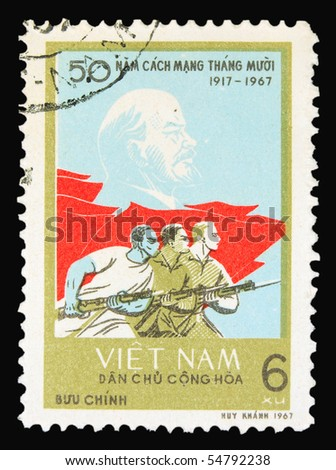 VIETNAM - CIRCA 1967: A stamp printed in Vietnam showing soldiers, circa 1967
