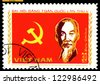 VIETNAM - CIRCA 1982: A stamp printed in Vietnam shows Ho Chi Minh,  5 Congresses to Communist Party Vietnam, circa 1982 - stock photo