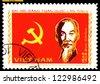 VIETNAM - CIRCA 1982: A stamp printed in Vietnam shows Ho Chi Minh,  5 Congresses to Communist Party Vietnam, circa 1982 - stock photo