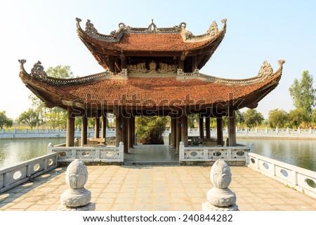 Vietnam temple at Hanoi, Vietnam - stock photo