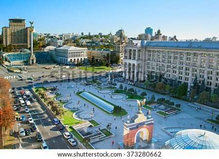 View from above of Independence Square (Maidan Nezalezhnosti) in Kiev, Ukraine - stock photo