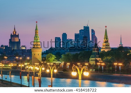 View from Bolshoy Moskvoretsky Bridge. Moscow, Russia - stock photo