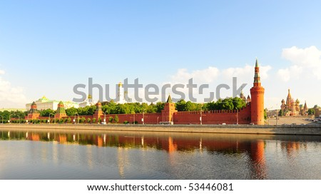 View From Moscow-river On Kremlin. - stock photo