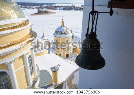 View from the bell tower of the Cathedral of Epiphany in the monastery of the Nilo-Stolobenskaya Pustyn, Ostashkov district, Tver oblast, Russia. It is situated on Stolobny island of Seliger lake.