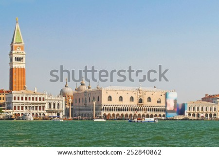 View from the Grand Canal to piazza San Marco with Campanile and Doge Palace in Venice, Italy - stock photo
