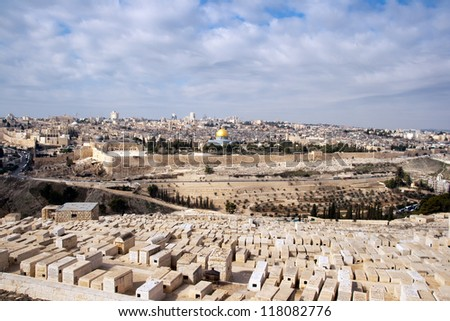 View from the graves of Mount of Olives on Old Jerusalem, Israel - stock photo