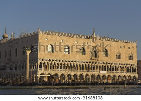 View from the lagoon of the east facade of the Doges palace (Palazzo Ducale), Venice, Italy. - stock photo