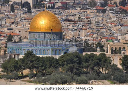 View from the Mountain of Olives on the Dome of the Rock and Temple Mount in East Jerusalem. Israel - stock photo
