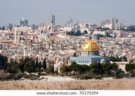 View from the Mountain of Olives on the temple mount and Dome of the Rock in Jerusalem. Israel.