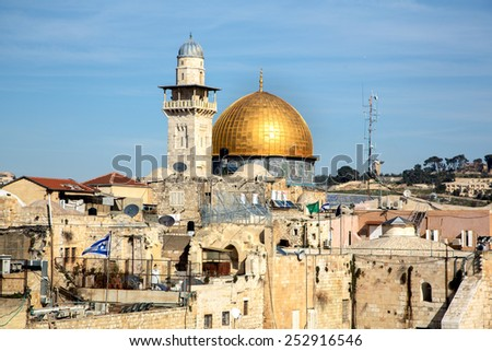 View from the old city of Jerusalem on the Dome of the Rock. - stock photo