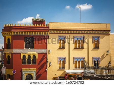 View from the Plaza del Triunfo on the Mudejar style building in Old Town of Cordoba, Spain. - stock photo