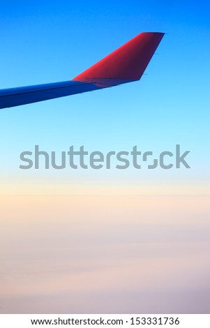 View from the window of an airplane.  Flight from Moscow to Khabarovsk. - stock photo