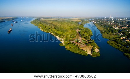 View Kumzhenskuyu grove, Don and Dead Donets. Rostov-on-Don. Russia