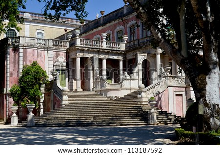 View of a section of the beautiful Queluz Palace in Queluz, Lisbon, Portugal - stock photo