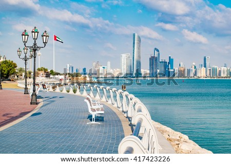 View of Abu Dhabi in the United Arab Emirates