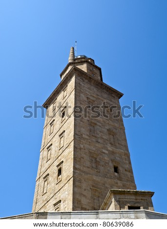 View of an ancient tower. Serves as a beacon with a height of 68 meters.