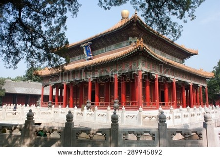 View of ancient Confucian temple - there is one of the best temples in Beijing, china - stock photo