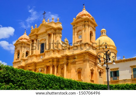 View of baroque style cathedral in old town Noto, Sicily, Italy - stock photo