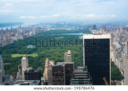 View of Central Park and New York City in the Summer. - stock photo