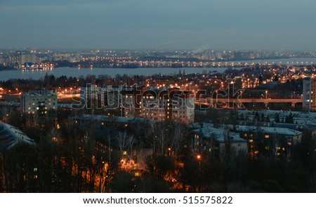 View of city in the evening. Cityscape of night Voronezh city.