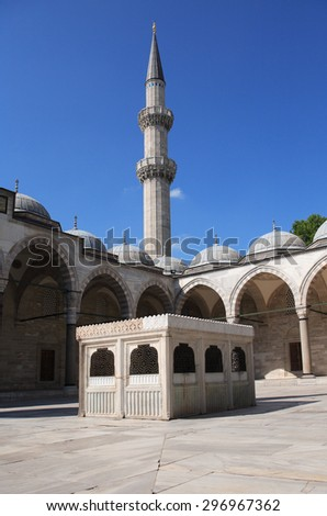 View of courtyard in famous Suleymaniye Mosque in Istanbul, Turkey