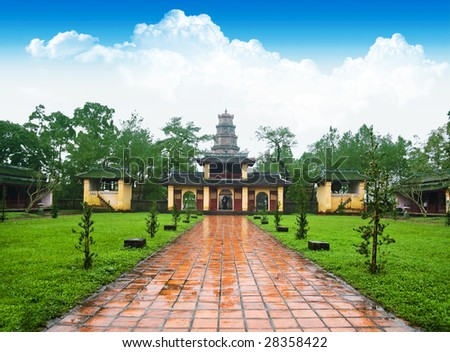 view of courtyard Thien Mu pagoda in Hue, central Vietnam - stock photo