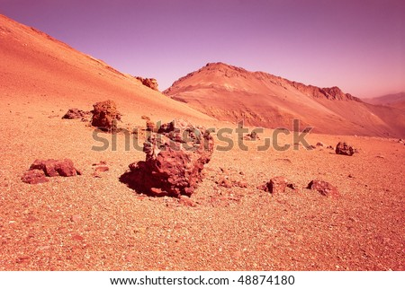 View of Domuyo volcanic area resembling the landscape of the planet Mars. Provincial Pak Domuyo, Patagonia, Argentina - stock photo
