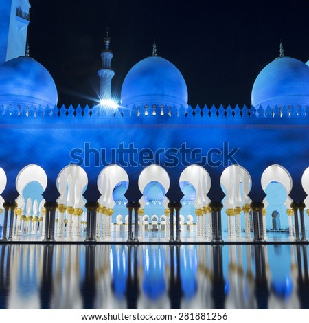 View of famous mosque, Abu Dhabi, at night, uae. - stock photo